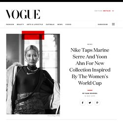 Nike Is Collaborating With Yoon Ahn And Marine Serre
