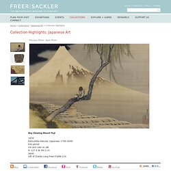 Japanese Art Collection Highlights