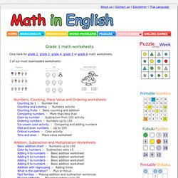 This page contains a collection of free and printable math worksheets for grade 1 students and beyond.
