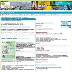 Espace collectivités - Concours Design Zéro Déchets 2014
