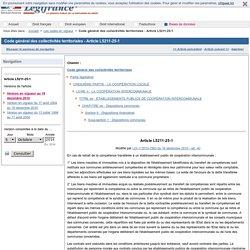 Code général des collectivités territoriales - Article L5211-25-1