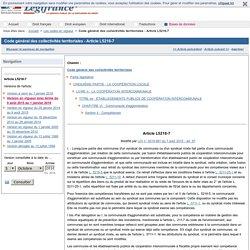 Code général des collectivités territoriales - Article L5216-7