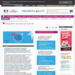 Collège 2016 : tout savoir sur la réforme