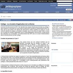 Collège 2016 : La circulaire d'application de la réforme