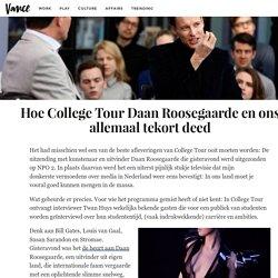 Hoe College Tour Daan Roosegaarde en ons allemaal tekort deed - Vance