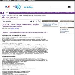 Le C.P.E et l'A.P en Collège : l'exemple du Collège du Parc des Chaumes à Avallon - CPE - Vie scolaire- Académie de Dijon - aLaUne - aLaDeux