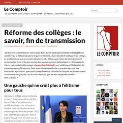 Réforme des collèges : le savoir, fin de transmission