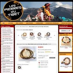 Collier Bouddhiste Mala Tibétain pierre oeil de tigre - Les Pierres du Tibet
