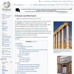 Colonne (architecture)