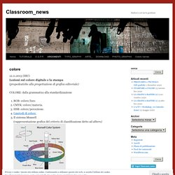 Classroom_news