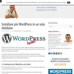 √ Come usare un solo database per due o più WordPress