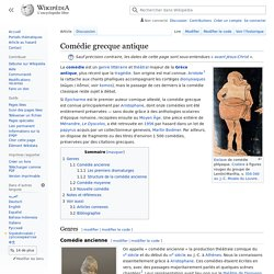 Comédie grecque antique