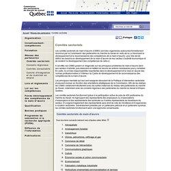 Comités sectoriels > CPMT