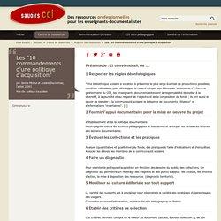 """Les """"10 commandements d'une politique d'acquisition"""""""