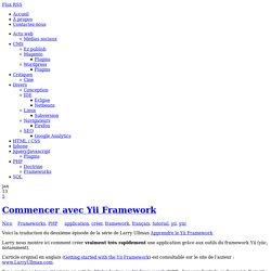 Commencer avec Yii Framework