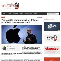 Comment la communication d'Apple est la clé de son succès