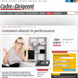 Comment obtenir la performance