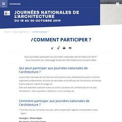 Comment participer ? - Ministère de la Culture