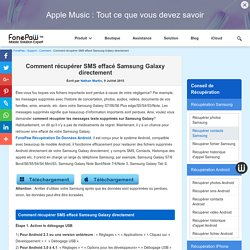 Comment récupérer SMS effacé Samsung Galaxy directement