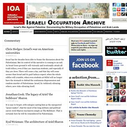 Commentary — Israeli Occupation Archive
