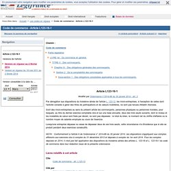 Code de commerce - Article L123-16-1
