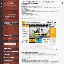 E-commerce : refonte page d'accueil chez Renault Retail Group