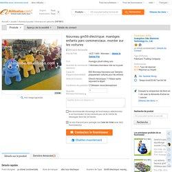 Nouveau gm59 électrique. manèges enfants parc commerciaux. monter sur les voitures-Animaux en peluche-Id du produit:500003882484-french.alibaba.com