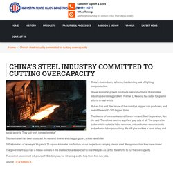 China's steel industry committed to cutting overcapacity