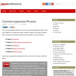 Vocabulary : Useful and common Japanese phrases - Japan Reference