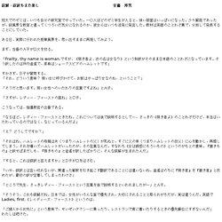www.wa.commufa.jp/~anknak/itadori025-gokaigoyaku.htm