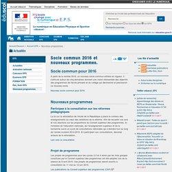 Socle commun 2016 et nouveaux programmes. — EPS