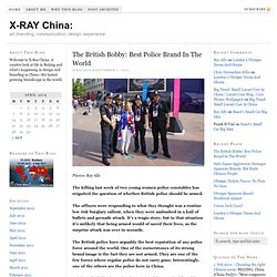 X-RAY China: — art, branding, communication, design, experience