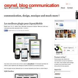 blog communication » Blog Archive » Les meilleurs plugin pour JqueryMobile