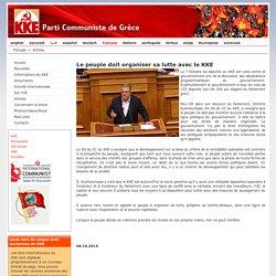 Communist Party of Greece - Le peuple doit organiser sa lutte avec le KKE