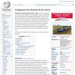 Compagnie des chemins de fer russes