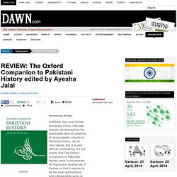 REVIEW: The Oxford Companion to Pakistani History edited by Ayesha Jalal