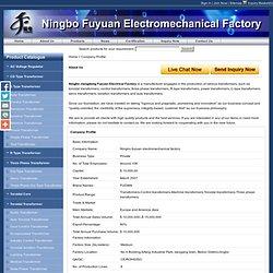Company Profile - Toroidal Transformer, Three Phase Transformer, Control Transformer - China Transformer Manufacturer & Supplier