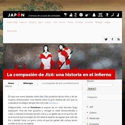 La compasión de Jizô: una historia en el infierno - Periodista en Japón