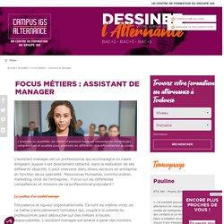 Compétences et missions d'un assistant manager