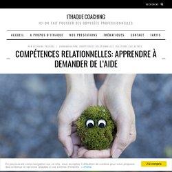 Compétences relationnelles: apprendre à demander de l'aide
