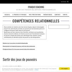 Compétences relationnelles