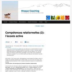Compétences relationnelles (2): l'écoute active
