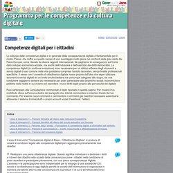 Formez - Competenze digitali per i cittadini
