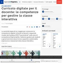 Curricolo digitale per il docente: le competenze per gestire la classe interattiva