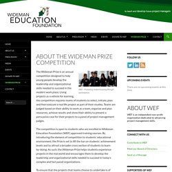 About the Wideman Prize Competition