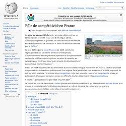 Pôle de compétitivité (France)