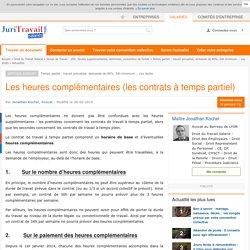 Les heures complémentaires (les contrats à temps partiel)
