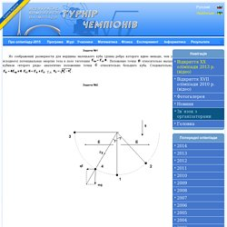 complex.edu.vn