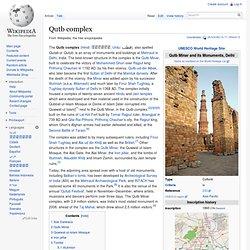 Qutb complex