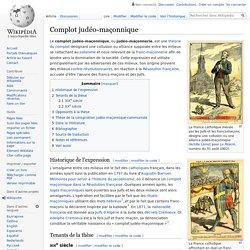 Complot judéo-maçonnique